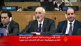 قرار أممي يحمل النظام مسؤولية سقوط مدنيين بسوريا
