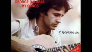 Κι αν σε θέλω  - Γιώργος Νταλάρας ( Original + Greek & Engilsh Lyrics ) thumbnail