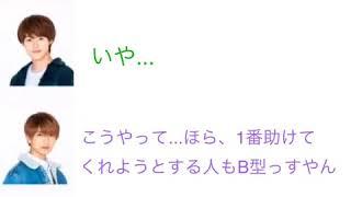 B型はアホな子が多いw 2019/02/19.