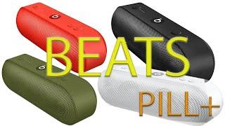 колонка BEATS PiLL портативная акустика тест сравнение стоит ли покупать лучше JBL?