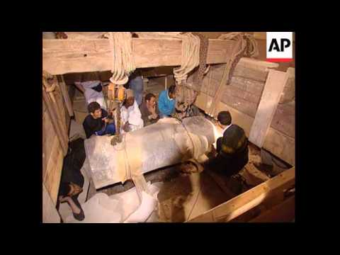Egypt - Archaeologists open priest