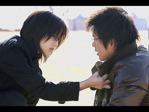 Hasil gambar untuk tokyo boy 2008