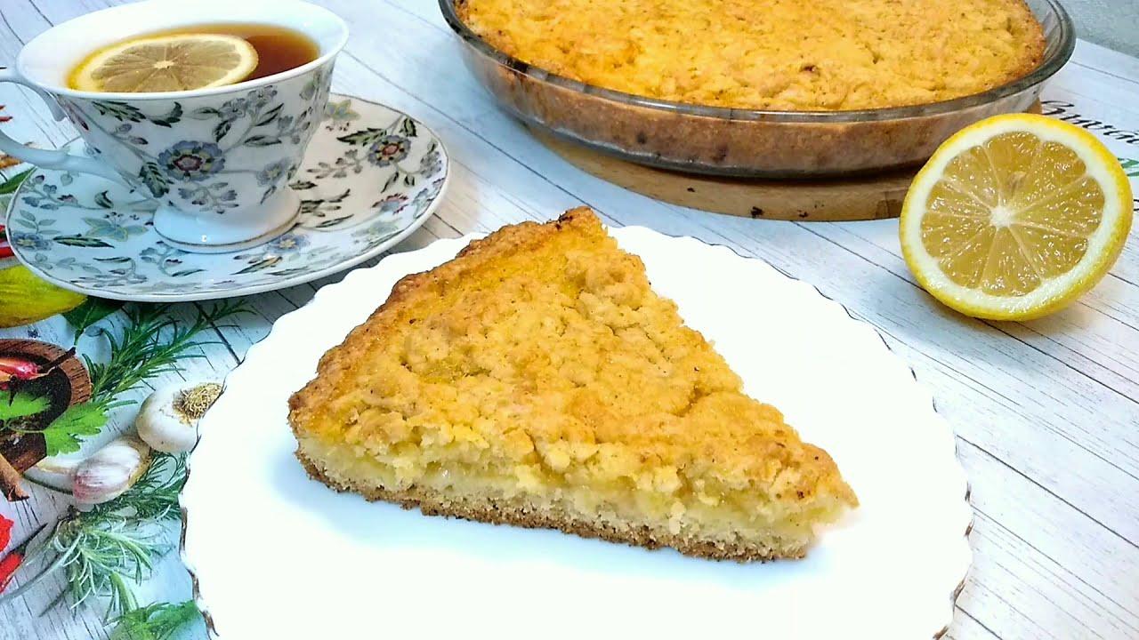 Лимонный пирог | Десерт - который понравится всем!
