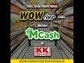 TONE WOW … WOWcher Redemption @ KK Super Mart (Bahasa Malaysia)
