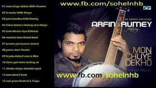 Bangla new song KI NESHA ( Arfin rumey ft Keya  2013) update by SB CeNa - SubhaS