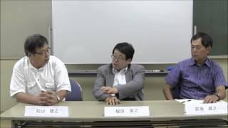 日中韓外交座談会ー日中戦争の教訓、「支那政府は相手にせず」近衛外交大失敗の轍を踏むな