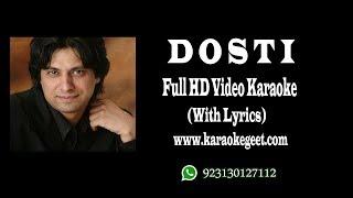 Jawad-Dosti Video karaoke with lyrics