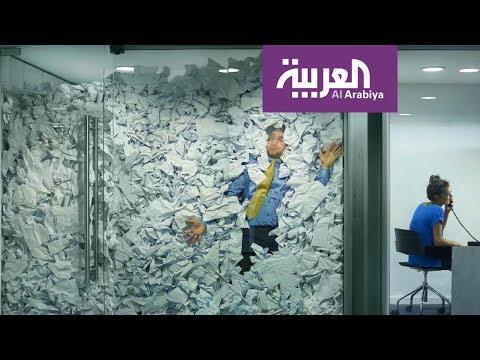 صباح العربية | هل تعاني من -الاحتراق الوظيفي-؟  - نشر قبل 2 ساعة