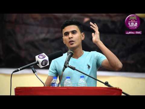 الشاعر عباس الحمداني --  مهرجان احساس شاب القطري السادس