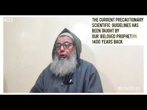 Current Precautionary Guidelines Has Been Already Taught By Our Prophetﷺ