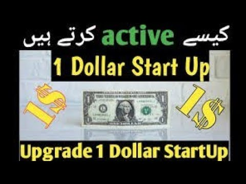 How To Earn Money Online From 1 Dollar
