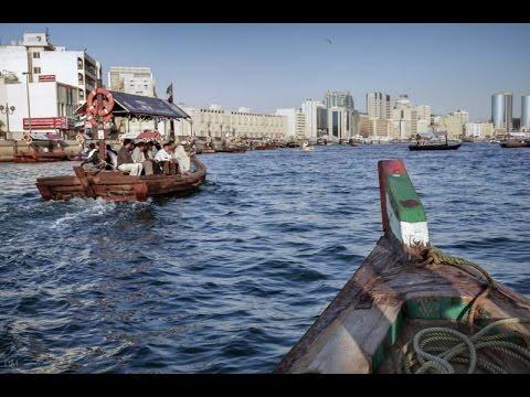 Dubai Sheikh Saeed al Maktoum House-  dubai creek to deira city boats ride- watch till end