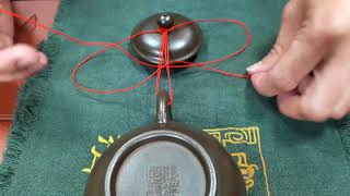 茶壺綁繩教學