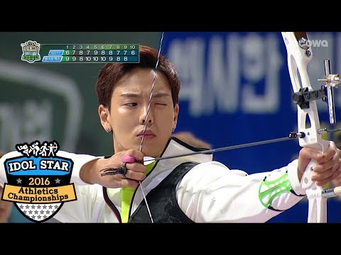 MonstaX vs GOT7 Archery Final Match [2016 Idol Star Athletics Championships - Chuseok Special]