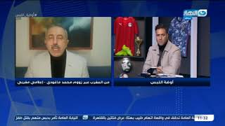 اوضة اللبس |الاعلامي المغربي محمد ماغودي : الرجاء كانت لديه الرغبة و الفوز الصعود الي النهائي