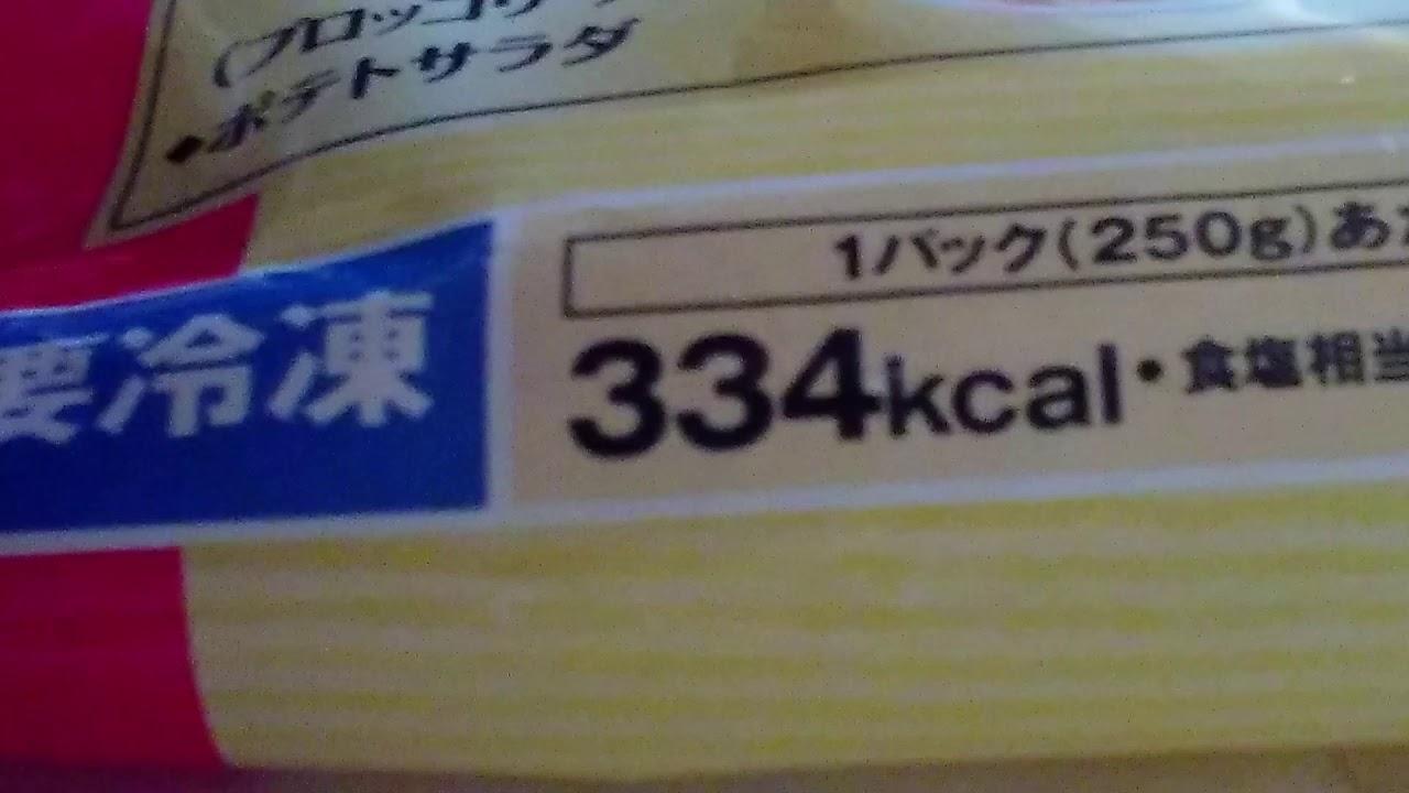 なんでや阪神関係ないやろ