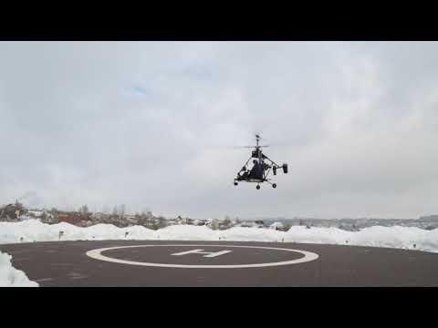 Вертолет Микрон 07 02 2019