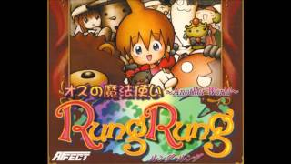 [OST] Rung Rung: Oz no Mahoutsukai - 04 - Emerald Castle