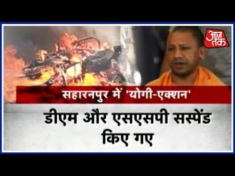 Yogi Adityanath Suspends SP, DM, Blocks Mobile Internet