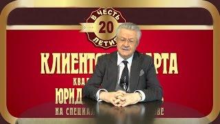 устав коллегии адвокатов 2016 образец - фото 3