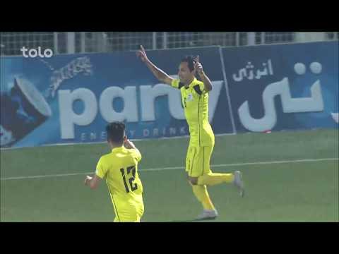 APL 2017: Simorgh Alborz VS Shaheen Asmayee - Highlights