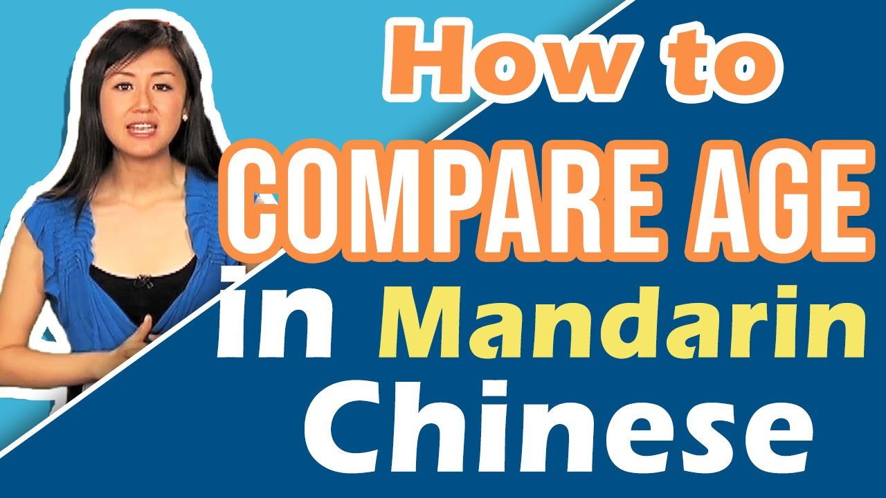 How to Compare Age in Mandarin Chinese