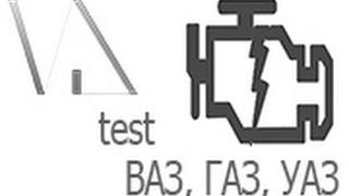видео Самодиагностика ВАЗ 2114: коды ошибок всех неисправностей