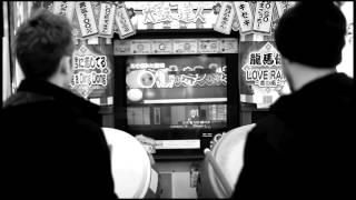 65daysofstatic JAPAN LIVE 2014 Support act: cinema staff 昨年3年ぶ...
