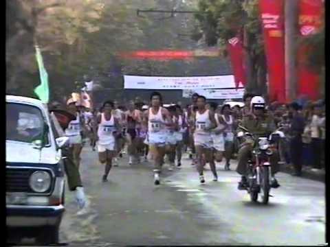 Vietnam Marathon 1993