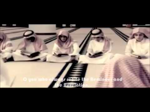 Ya Hamil Al Quran   O you who have learned the Quran by heart   YouTube