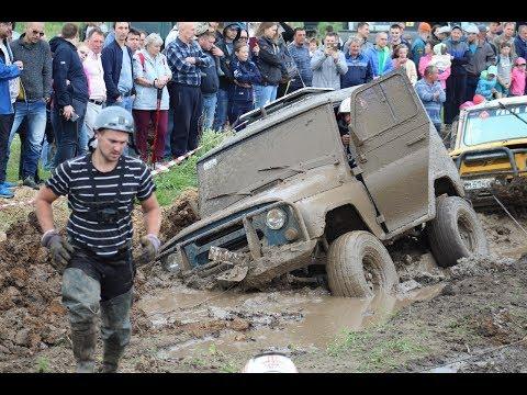 """Off Road гонки по бездорожью""""Белоярский рубеж""""Нива,уаз,toyota до финиша добральсь не все!!!"""