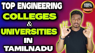 Best Engineering Colleges in Tamilnadu 🔥| NIRF Rank List 2020 | Vera Level College in Tamilnadu!!
