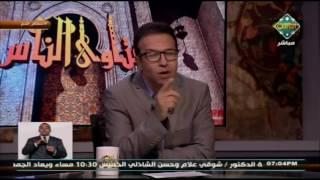 بالفيديو.. أمين الفتوى يكشف عن أول خطأ يقع فيه كثير من الحجاج
