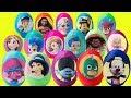 22 Play Doh Surprise Toy Eggs: TROLLS Poppy, Paw Patrol, Disney Jr., PJ Masks, Mickey Minnie