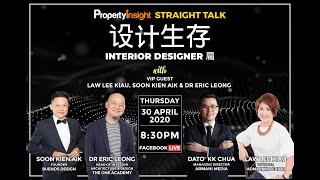 Pi Straight Talk With Vip Guest Dr Eric Leong Soon Kien Aik Law Lee Kiau Youtube