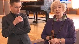 17 февраля исполнилось 80 лет со дня рождения Валерия Раевского(ГТРК Вятка)