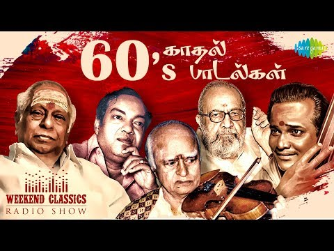 ROMANTIC 60's - Weekend Classic Radio Show | RJ Mana | கருப்