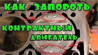 видео Что добавить в бензин, чтобы испортить двигатель