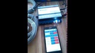 видео GSM сигнализация Кситал