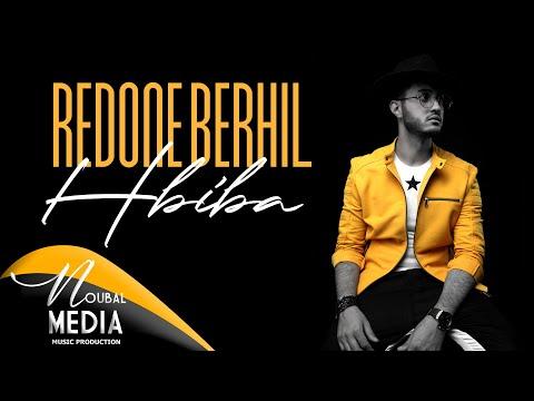 RedOne BERHIL - HBIBA ( EXCLUSIVE Lyrics Video )  | 2018 | (     (