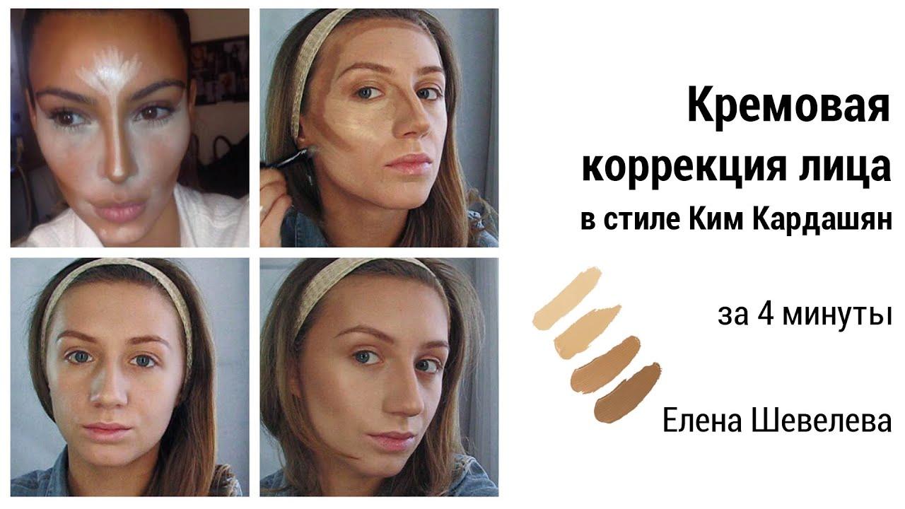 Как с помощью косметики сделать лицо худее фото
