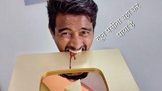 YouTube Creator Awards And ITECH Hidden True