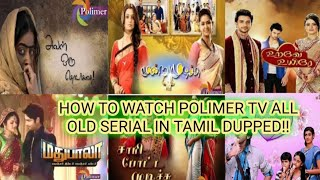 HOW TO WATCH POLIMER TV ALL OLD SERIAL IN TAMIL DUPPED//@RAM REVIEW