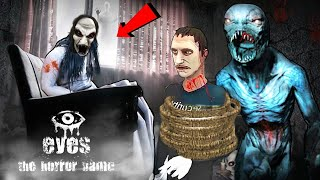 EK ANKH WALI CHURAIL - EYES THE HORROR GAME - Eyes The Horror Full Android Gameplay