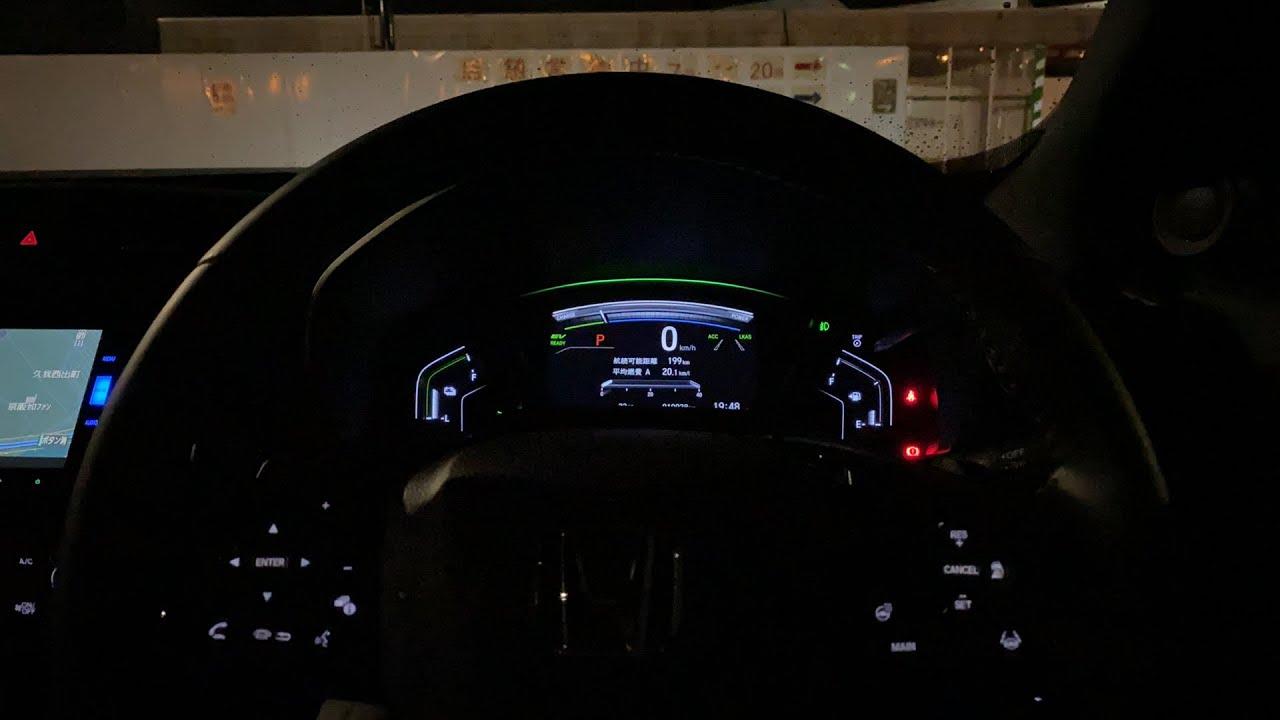 【ドライブライブ配信】雷雨の中Honda CR-Vで高速道路を寄り道しながら帰ります