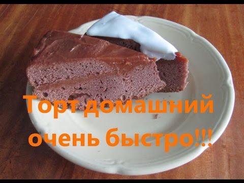 торт домашний маргарин яйца мука