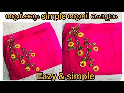 ??????? Eazy ??? ??????????? Design||Simple Design||Pathooz Creative Corner