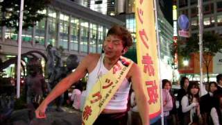 Candidate-Tokyo Gubernatorial Election