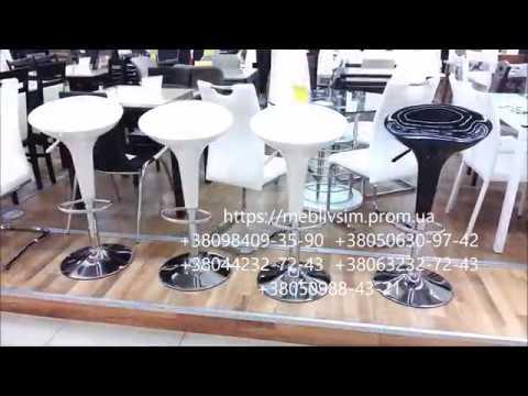 Интернет-магазин «все стулья. Ру» предлагает недорого купить офисные, интерьерные, детские и барные стулья, офисные кресла, табуреты со склада в москве и санкт-петербурге. Наши телефоны 8 (499) 500-38-80, 8 ( 800) 555-95-91.