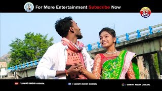 New Santali Video Song 2018 || Purub Puchhim Promo